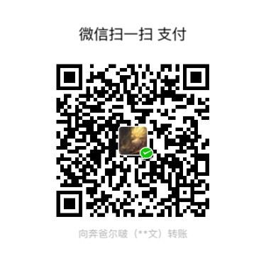 zacard WeChat Pay